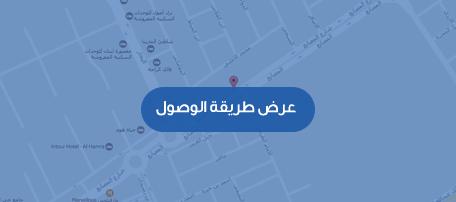 موقع اسس البرمجيات بالخريطة