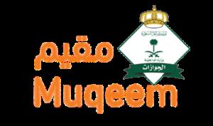 مقيم - Muqeem.sa